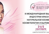 Central Asia Beauty Expo 2020