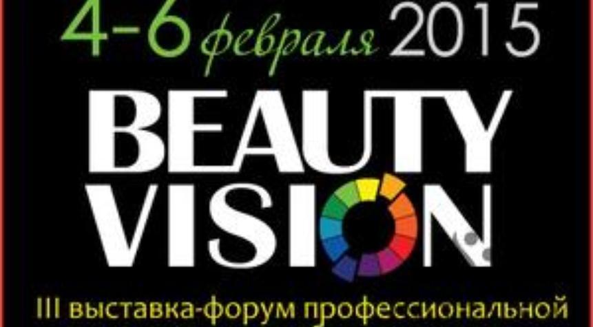 Beauty vision. выставка-форум профессиональной косметики и оборудования / мероприятие - intensa.pro.