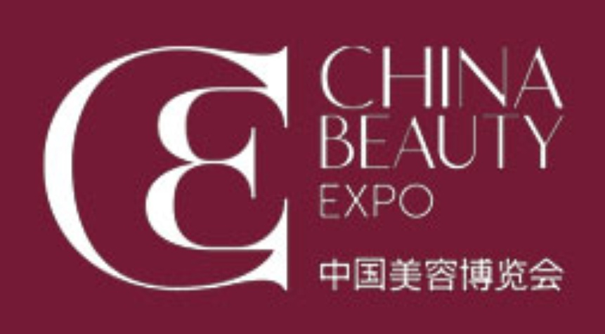 China Beauty Expo 2021